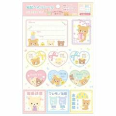 Japan San-X Delivery Sticker Set - Rilakkuma Pink