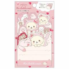 Japan San-X Die-cut Sticky Notes - Korilakkuma Strawberry Cat / Pink
