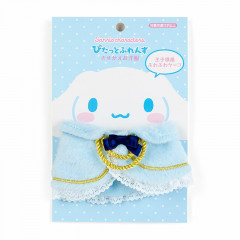 Japan Sanrio Miniature Dress-up Clothes - Cinnamoroll / Pitatto Friends