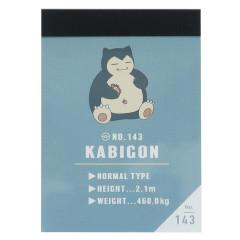 Japan Pokemon Mini Notepad - Snorlax No.133