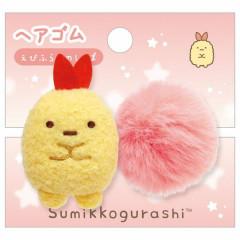 Japan San-X Hair Rubber - Sumikko Gurashi / Ebifurai No Shippo