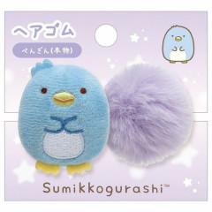 Japan San-X Hair Rubber - Sumikko Gurashi / Penguin (Real)