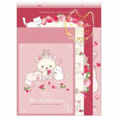 Japan San-X Letter Envelope Set - Rilakkuma / Korilakkuma with Strawberry Cat