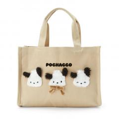 Japan Sanrio Multifunctional Handbag - Pochacco