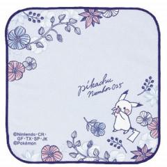 Japan Pokemon Handkerchief - Pikachu / Blue Garden