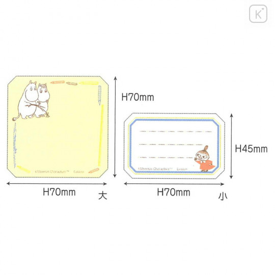 Japan Moomin Sticky Notes - Yellow Blue - 2