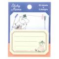 Japan Moomin Sticky Notes - Blue Orange - 1