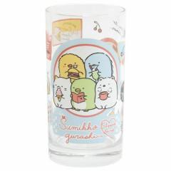 Japan San-X Sumikko Gurashi Glass - Shippo's Diner