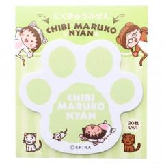 Japan Chibi Maruko-chan Sticky Notes - Cat Hand / Green