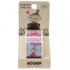 Japan Moomin Masking Tape - Little My